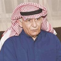 Husain Al-Youhah.jpg